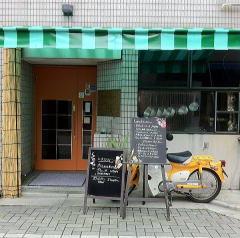 和風フレンチレストラン CHEZ ARIGA